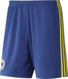 Bosnien Shorts 2016-17